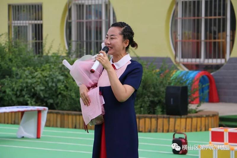 """横山区第六幼儿园""""爱如阳光,花儿绽放""""2018届太阳花毕业典礼"""